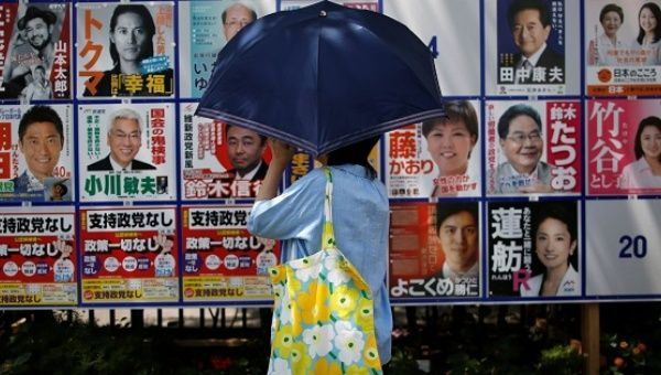 Japanese media exit polls: Ruling coalition heads to victory