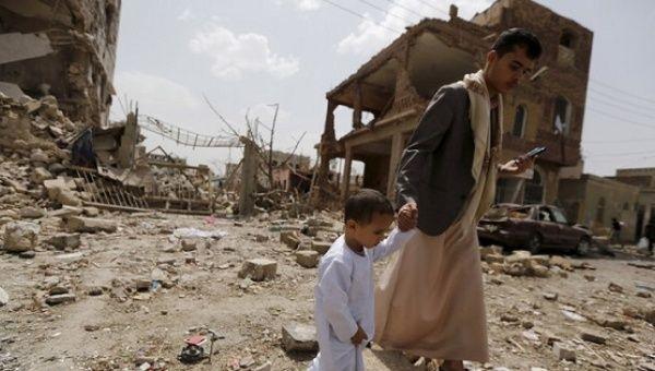 Yemeni civilians reported dead in air strike