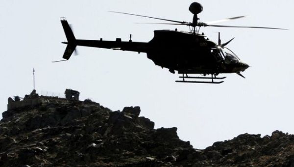 US Forces Reject Civilian Casualties In Nangarhar Airstrike
