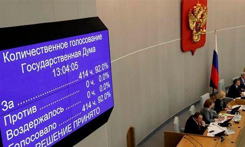 Prepara Rusia ley que podría afectar a numerosos medios extranjeros