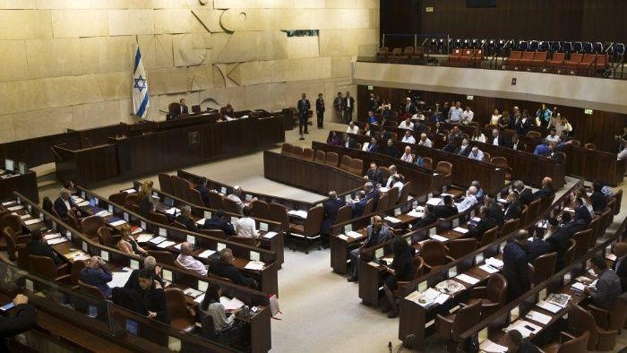 OLP congela reconocimiento del Estado de Israel