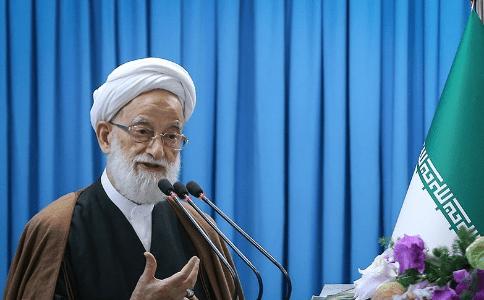 Gobierno saluda aniversario 39 de la Revolución Islámica de Irán
