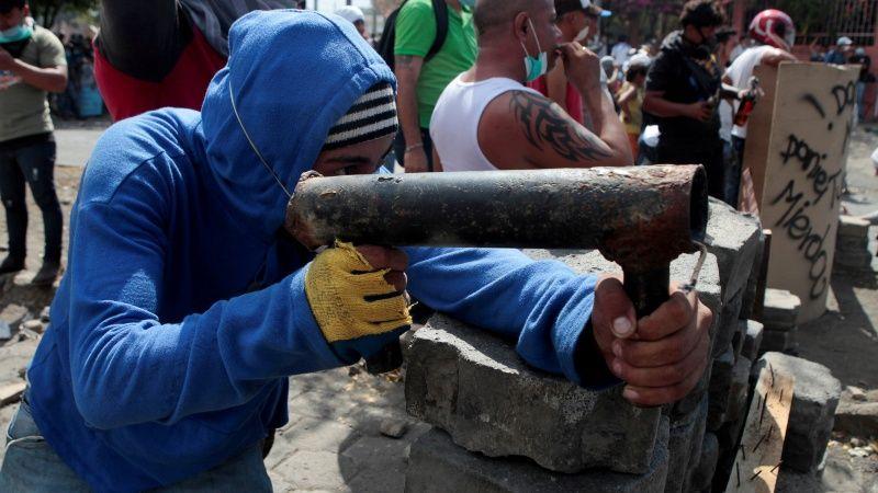 Papa Francisco pide cese de la violencia en Nicaragua