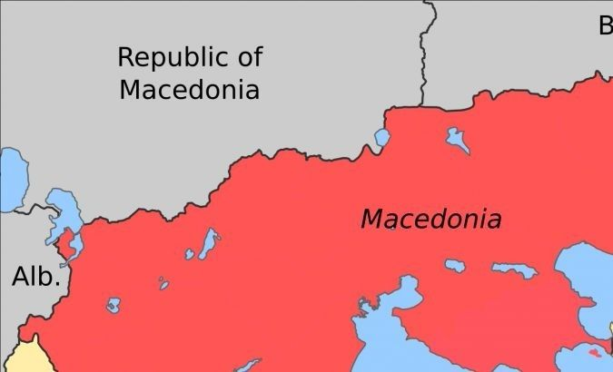 Greeks Protest Over Neighbor's Use of the Name Macedonia
